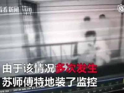 視頻|重慶三青年居民樓內便溺 見監控還揮手挑釁