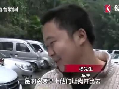 視頻|男子高空扔鍋碗瓢盆 停車場裸奔打砸車輛