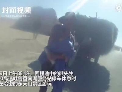 視頻|老夫妻自駕游被導航帶進沙漠 搜尋兩天成功救出