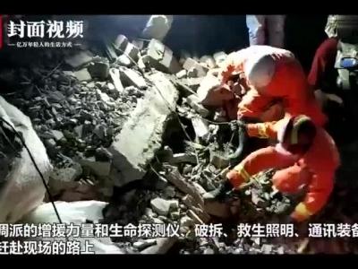 视频-四川泸州叙永山体滑坡:8户房屋被埋8人被困 已救出2人
