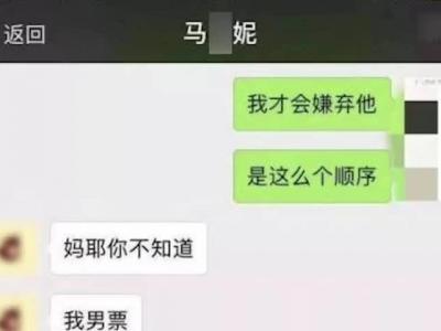 网曝清华情侣因私生活混乱丢掉学位 校方:不属实 仍在调查