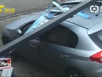 视频:四川成都疯狂小车太吓人 危险动作一个接一个