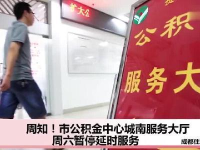 四川师范大学推出考驾照补贴 在读全日制普通本科学生均可报名