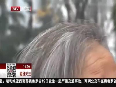 四川炫乐彩票:老太苦守地铁站半月只为一句谢谢