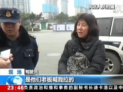 《24小时》四川成都:涉嫌非法营运 中巴车被查扣