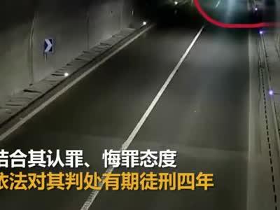 四川一男子情场失意高速逆行27公里 一审被判四年
