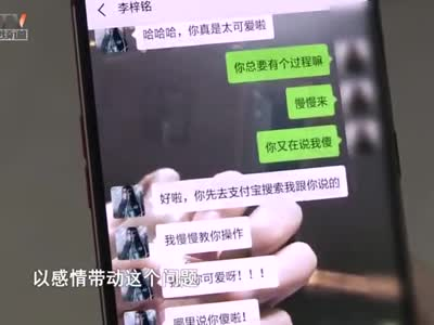 视频丨19万投资打水漂 炫乐彩票妹儿报警抓老公
