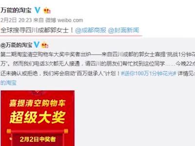 视频-炫乐彩票郭女士回应放弃百万大奖:以后会理智