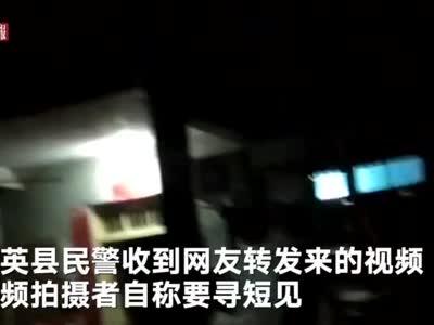 四川男子正月初三寻短见 发遗言视频后喝下农药