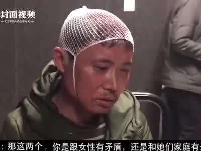 视频丨四川逃犯冯学华:逃跑最后五天没吃饭被抓时想自杀