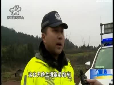 视频丨兰博基尼高速飙车 交警直追40公里堪比电影场景