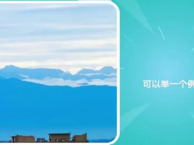 四川省生态环境厅厅长:夫人对空气满意了 但对我不满意