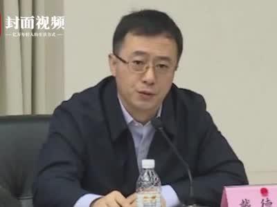 视频丨成都市公安局常务副局长戴德军:家长卧底打工不实