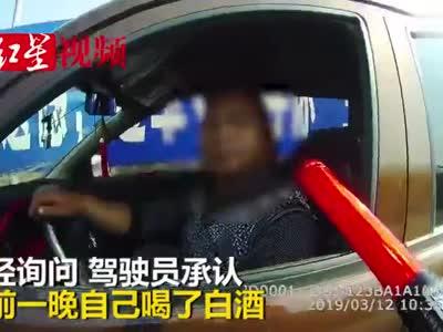 四川攀枝花男子隔夜酒驾被查 驾驶证被暂扣半年