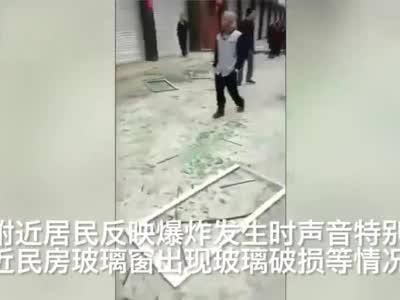 绵阳一锅炉突然爆炸房屋倒塌成废墟 附近民房玻璃全被震碎