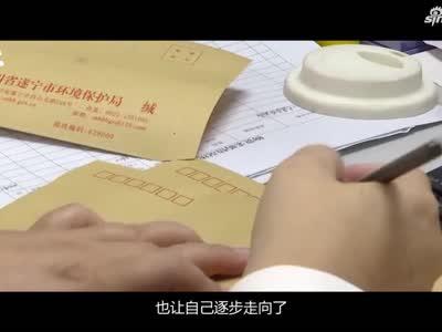 视频丨四川遂宁环保局32人贪腐 受贿650万狱中集体哭诉