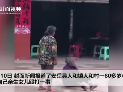视频丨女子当街捶打八旬母亲 家属:打人者已下跪道歉