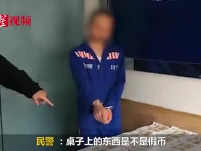 视频丨四川万源破获一起特大伪造货币案 缴获伪钞65万