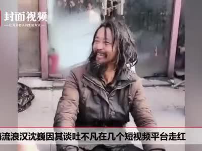 视频丨网红流浪大师现身成都:周围有人直播 粉丝赶来送礼物