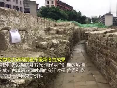 视频丨重磅!成都发现唐代城墙