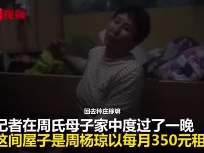 视频丨如果在天府广场碰到这位泥塑妈妈 请说声加油