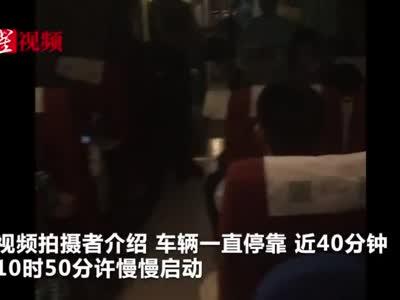 视频丨广安至成都D5179次列车中途停车停电达40多分钟