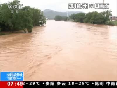 视频丨四川彭州:妇女不慎落水 消防纵身一跃救人