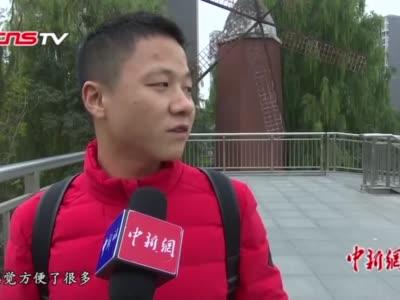 """视频丨成都""""烧脑""""公交站名已简化 市民:识别度高还接地气"""