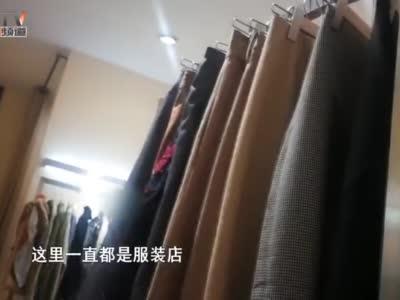 视频丨成都4家住房租赁中介机构被曝光