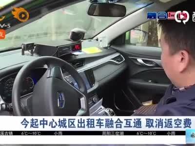 视频丨成都中心城区11+2区域实现融合互通 乘客不用过界加收议