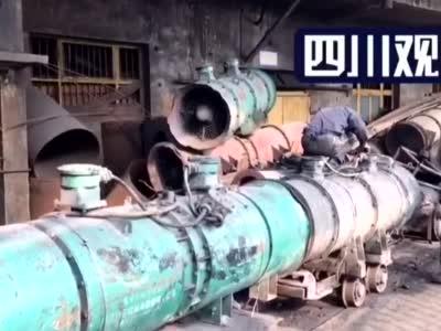 视频丨珙县一煤矿发生透水事故 局部通风机准备下井利于搜救