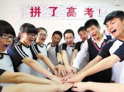 四川普通高校招生录取工作结束 51.98万考生被录取