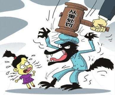 搜身威胁殴打 自贡一无业男子强奸11岁女生