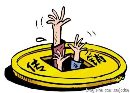 冒充爱心平台 传销组织被四川岳池警方打掉