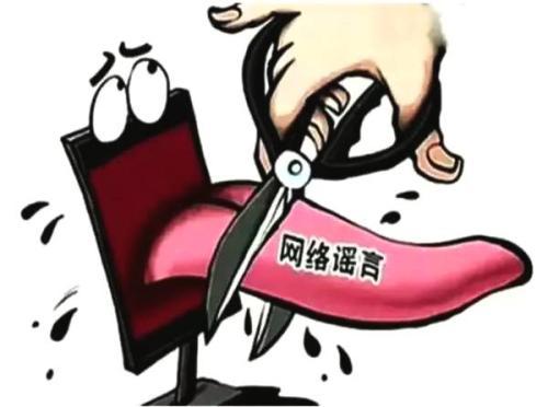四川半年侦办涉网犯罪案件3332件