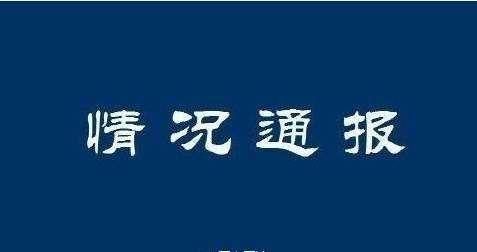 珙县石碑乡学生腹痛腹泻系急性上呼吸道感染