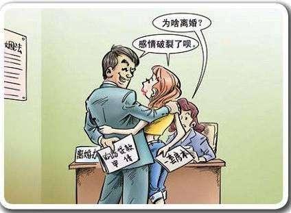 离婚躲避债务结果弄假成真 广元一男子人财两空