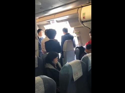 疑因乘客人数对不上 成都飞北京一航班迟迟不能飞