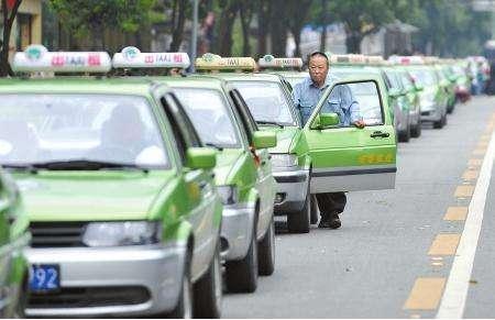 今年内成都11+2城区统一出租车运价 取消营运区域划分