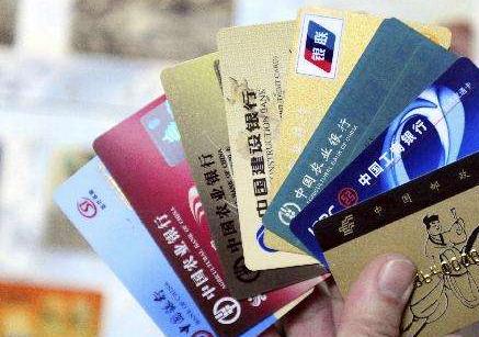 恶意透支5万余元 德阳男子涉嫌信用卡诈骗被起诉