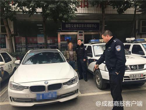 宝马车清晨撞死人逃逸 成都交警10小时就锁定肇事司机