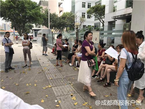 一号家居网德阳公司突然人去楼空 工程烂尾64户业主报警