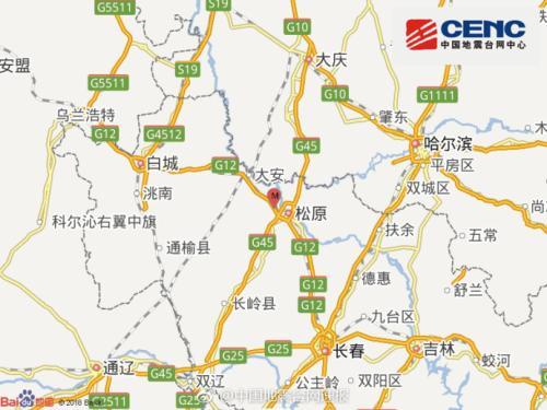 吉林松原市宁江区发生3.6级地震 震源深度7千米