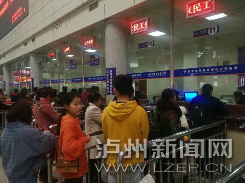 乘客购买车票被保险 客运中心站:可到窗口退保