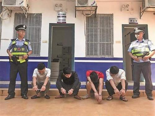 敬酒引冲突 两男子殴打他人被拘