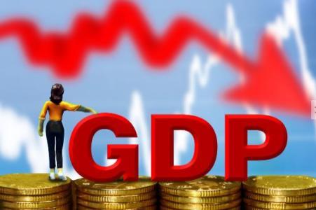 2018年一季度德阳GDP总值达476.6亿元 同比增长9.0%