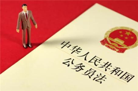 2019年四川省法院检察院系统公招751人