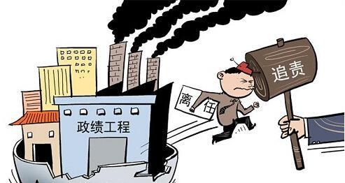 管不住的排污企业惹民怨 四川内江10名干部被追责