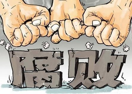 四川省南充升钟水利工程建设管理局原党委书记、局长徐海被双