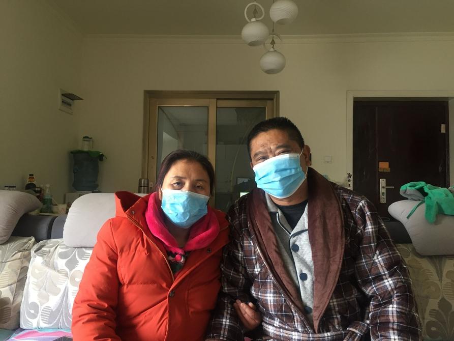 相伴33年 资阳好媳妇给丈夫捐了一个肾